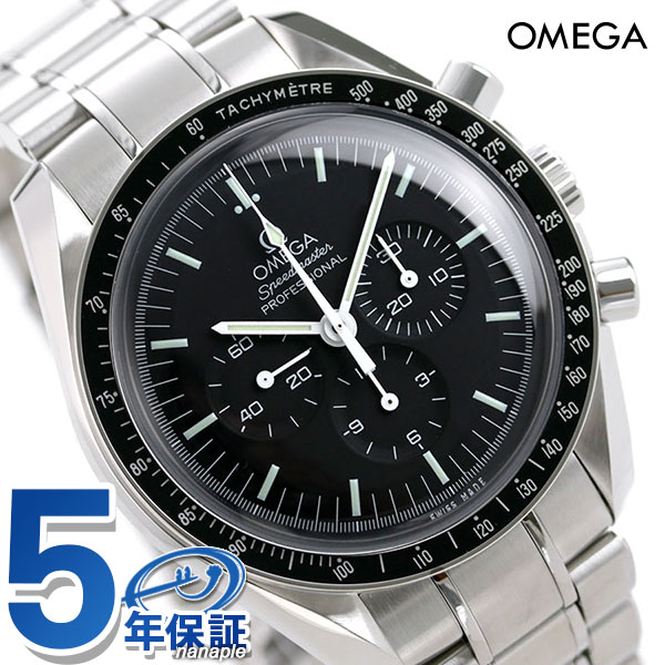 オメガ スピードマスター ムーンウォッチ 42MM 手巻き 311.30.42.30.01.005 OMEGA メンズ 腕時計 クロノグラフ ブラック 新品 時計【あす楽対応】