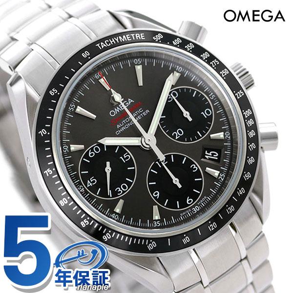 オメガ OMEGA スピードマスター メンズ 腕時計 デイト 自動巻き クロノグラフ グレー×ブラック 323.30.40.40.06.001 新品 時計【あす楽対応】
