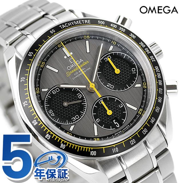 オメガ スピードマスター レーシング クロノグラフ 40mm 326.30.40.50.06.001 OMEGA 自動巻き 腕時計 新品 時計