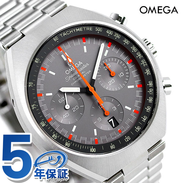 オメガ スピードマスター マーク2 クロノグラフ 自動巻き 327.10.43.50.06.001 OMEGA 腕時計 グレー 新品 時計【あす楽対応】