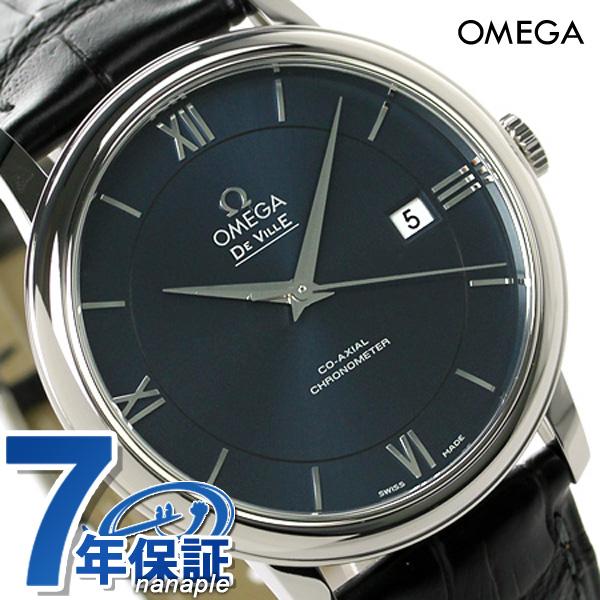 オメガ デビル プレステージ コーアクシャル 39.5MM 自動巻き 424.13.40.20.03.001 OMEGA 腕時計 ブルー×ブラック 新品 時計【あす楽対応】