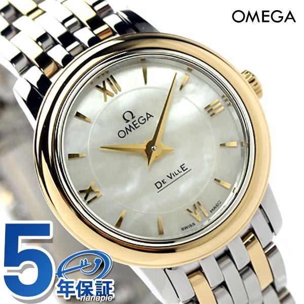 オメガ デビル プレステージ 24.4mm レディース スイス製 424.20.24.60.05.001 OMEGA 腕時計 K18 ホワイトシェル×イエローゴールド 新品 時計