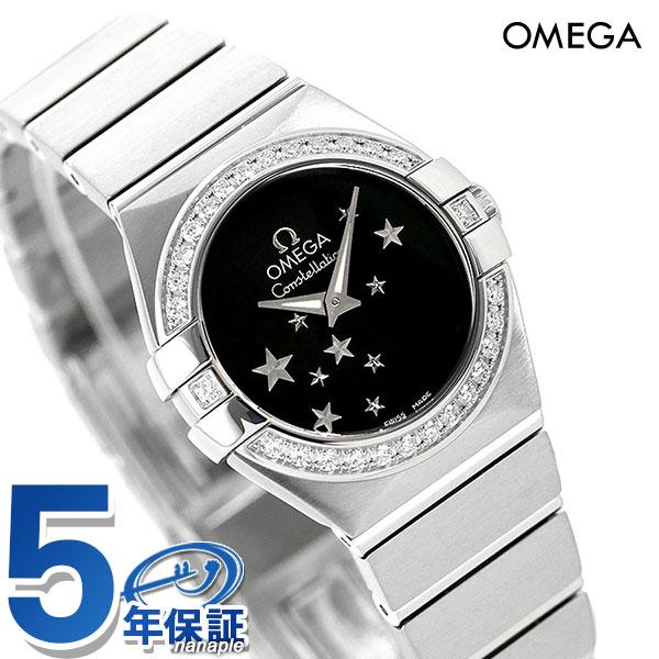 オメガ コンステレーション 24mm ダイヤモンド スイス製 123.15.24.60.01.001 OMEGA レディース 腕時計 ブラック 時計【あす楽対応】