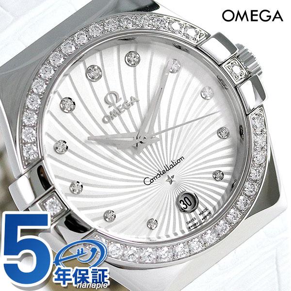 オメガ コンステレーション 35MM ダイヤモンド 123.18.35.60.52.001 OMEGA 腕時計 ホワイト 新品 時計【あす楽対応】