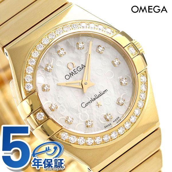 オメガ コンステレーション 27mm レディース 腕時計 123.55.27.60.55.016 OMEGA ホワイトシェル×ゴールド 時計【あす楽対応】