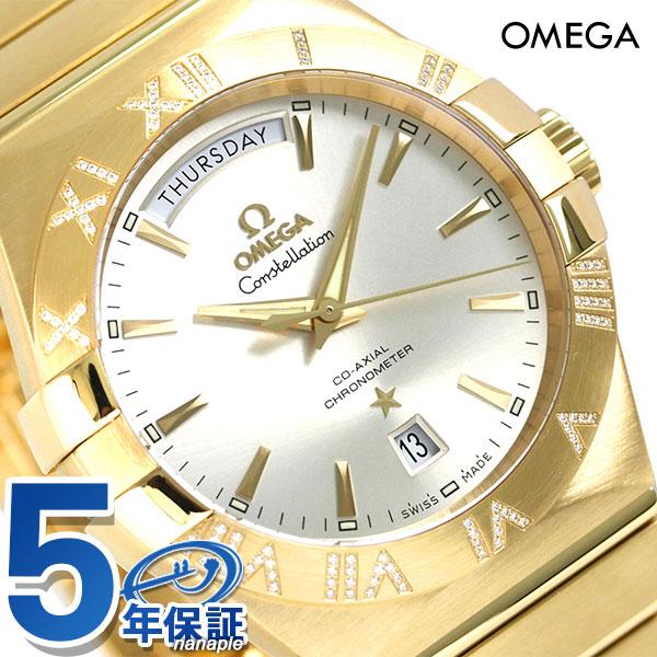 オメガ コンステレーション デイデイト 38mm ダイヤモンド 123.55.38.22.02.002 OMEGA 腕時計 新品 時計
