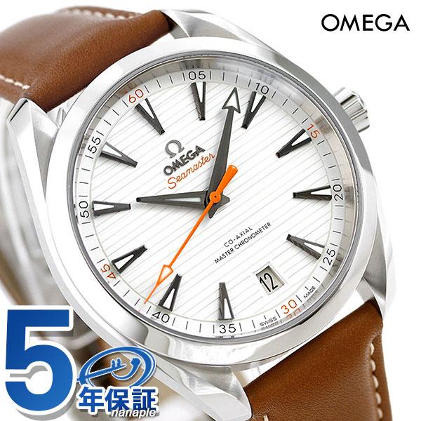 オメガ シーマスター アクアテラ マスタークロノメーター 自動巻き 220.12.41.21.02.001 OMEGA メンズ 腕時計 シルバー 時計【あす楽対応】
