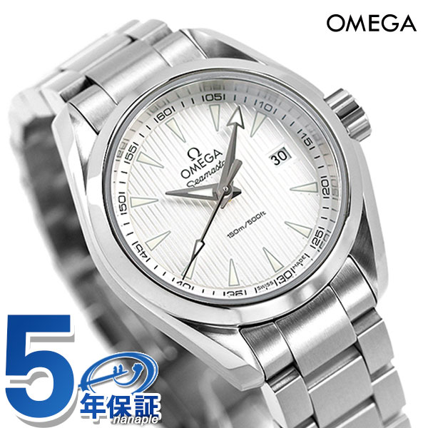 店内ポイント最大43倍!16日1時59分まで! オメガ シーマスター アクアテラ 150M レディース 231.10.30.60.02.001 OMEGA 腕時計 新品 時計