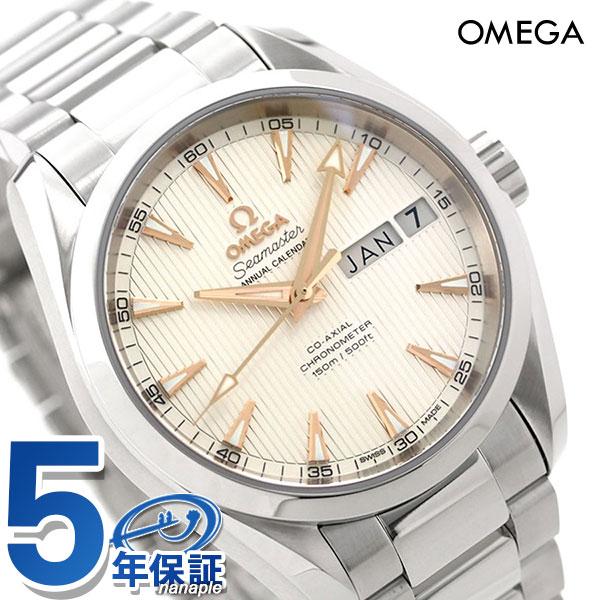 オメガ シーマスター アクアテラ アニュアルカレンダー 自動巻き 231.10.39.22.02.001 OMEGA メンズ 腕時計 シルバー 時計【あす楽対応】