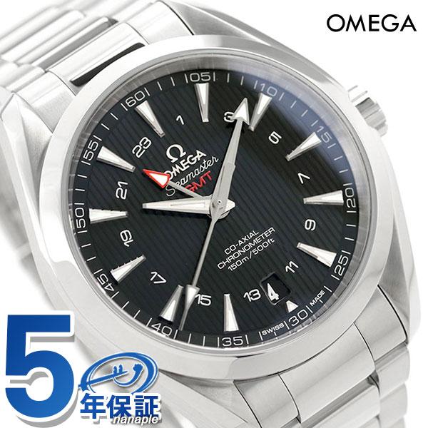 オメガ シーマスター アクアテラ 150M スイス製 自動巻き 231.10.43.22.01.001 OMEGA メンズ 腕時計 ブラック 時計【あす楽対応】