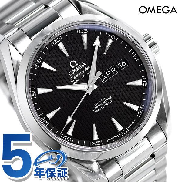 オメガ シーマスター アクアテラ 150M 自動巻き ブラック 231.10.43.22.01.002 OMEGA メンズ 腕時計 時計【あす楽対応】