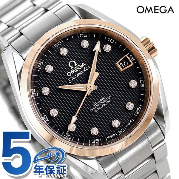 オメガ シーマスター アクアテラ 150M メンズ 231.20.39.21.51.003 OMEGA 腕時計 新品 時計【あす楽対応】