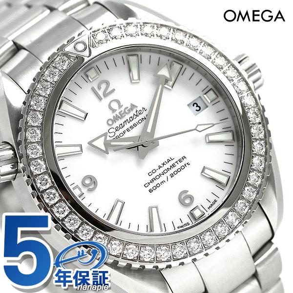 オメガ シーマスター プラネットオーシャン 600M 自動巻き 232.15.42.21.04.001 OMEGA 腕時計 時計