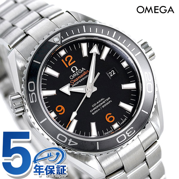 オメガ シーマスター プラネットオーシャン 600M 自動巻き 232.30.38.20.01.002 OMEGA 腕時計 新品 時計【あす楽対応】