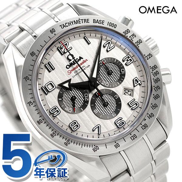 オメガ スピードマスター ブロードアロー クロノグラフ 自動巻き 321.10.44.50.02.001 OMEGA メンズ 腕時計 シルバー 時計【あす楽対応】