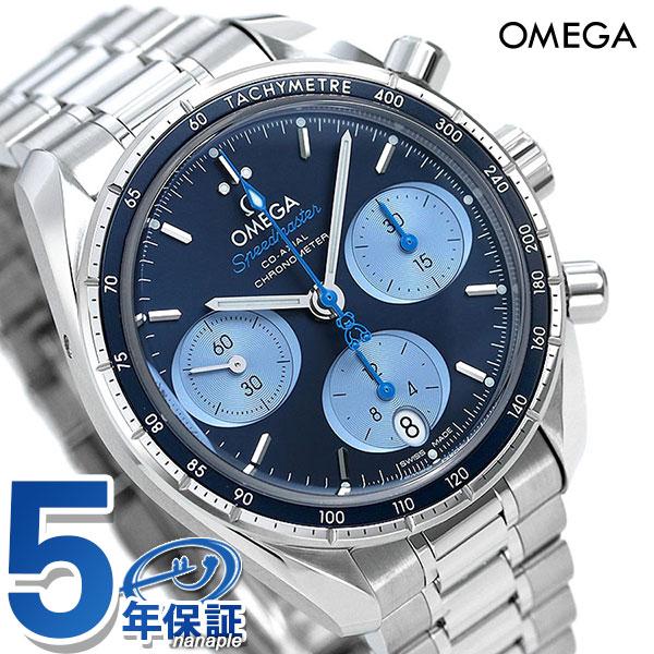 オメガ スピードマスター 38 オービス 腕時計 324.30.38.50.03.002 OMEGA ブルー【あす楽対応】