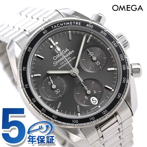オメガ スピードマスター クロノグラフ 38mm ユニセックス 腕時計 324.30.38.50.06.001 OMEGA 新品 時計【あす楽対応】