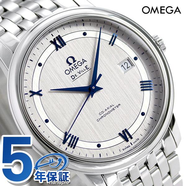 オメガ デビル プレステージ 自動巻き メンズ 424.10.40.20.02.001 OMEGA 腕時計 新品 時計【あす楽対応】