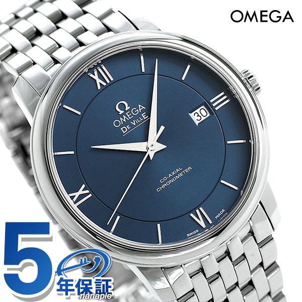 オメガ デビル プレステージ 39.5mm 自動巻き ダークブルー 424.10.40.20.03.001 OMEGA メンズ 腕時計 時計