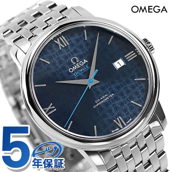 オメガ デビル プレステージ オービス 39.5mm テディベア 424.10.40.20.03.003 OMEGA 自動巻き メンズ 腕時計 時計【あす楽対応】