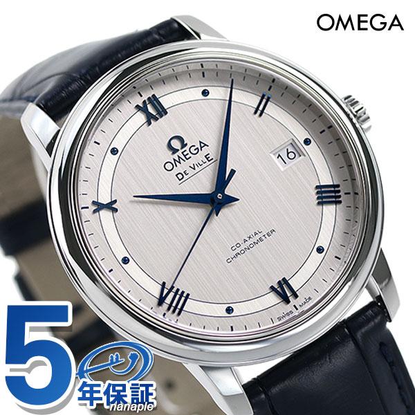 オメガ デビル プレステージ コーアクシャル 39.5MM 424.13.40.20.02.003 OMEGA 腕時計 新品 時計【あす楽対応】