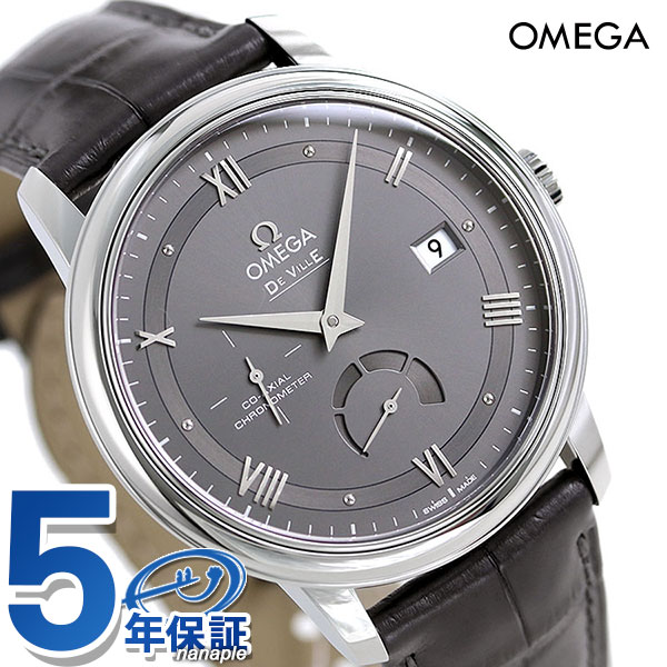 オメガ デビル プレステージ パワーリザーブ 39.5MM 424.13.40.21.06.001 OMEGA 腕時計 新品 時計【あす楽対応】