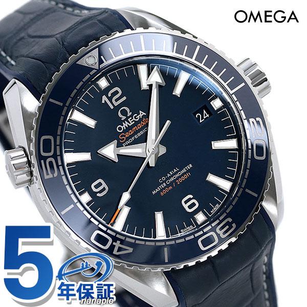 オメガ シーマスター プラネットオーシャン 600M コーアクシャル 44mm 自動巻き メンズ 腕時計 215.33.44.21.03.001 OMEGA【あす楽対応】