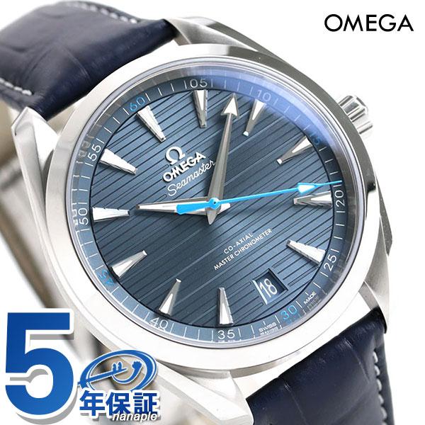 【今なら!店内ポイント最大51倍】 オメガ シーマスター アクアテラ 150M コーアクシャル 41mm 自動巻き メンズ 腕時計 220.13.41.21.03.002 OMEGA ブルー【】