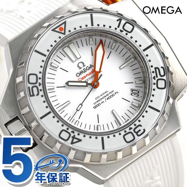 オメガ シーマスター プロプロフ 1200M 自動巻き メンズ 腕時計 224.32.55.21.04.001 OMEGA ホワイト【あす楽対応】
