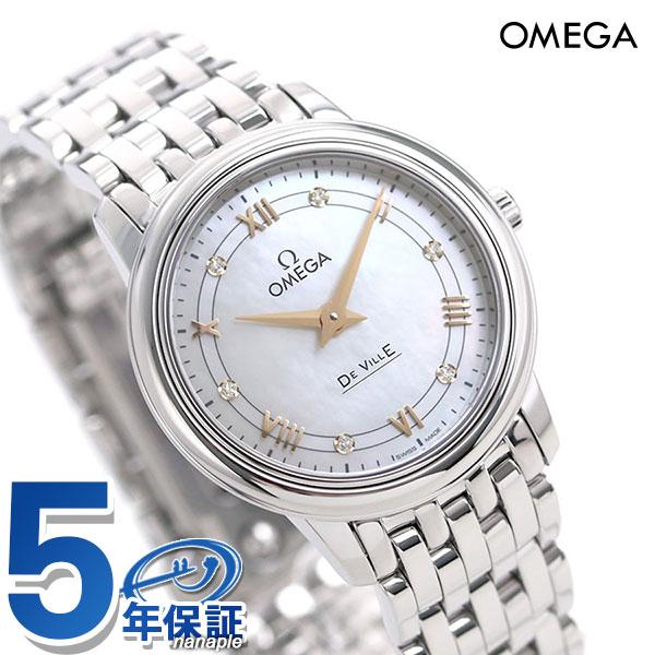 オメガ デビル プレステージ レディース 腕時計 424.10.27.60.55.001 OMEGA ホワイトシェル