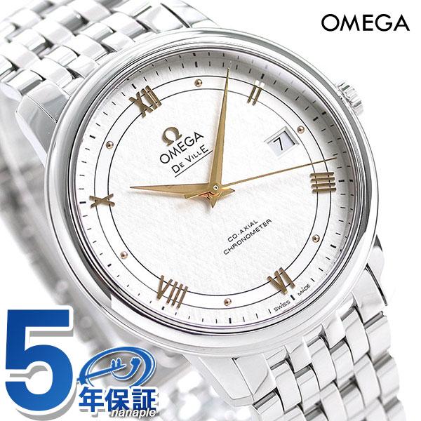 オメガ デビル プレステージ コーアクシャル 自動巻き メンズ 腕時計 424.10.40.20.02.004 OMEGA