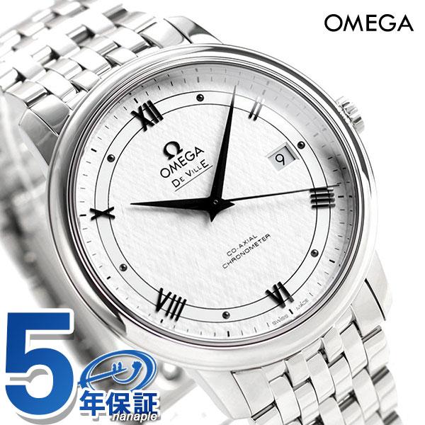 オメガ デビル プレステージ コーアクシャル 39.5mm メンズ 腕時計 424.10.40.20.02.005 OMEGA 新品