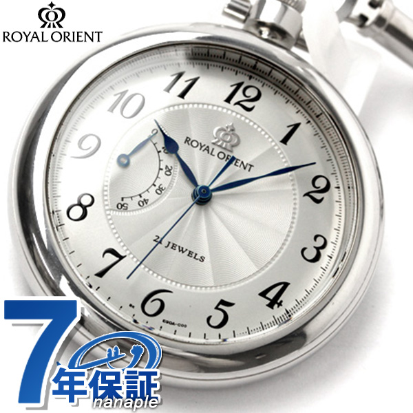 Orient machine type watch royal orient silver ORIENT WE0041EG