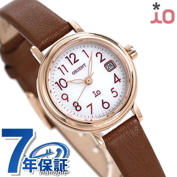 オリエント 腕時計 ORIENT イオ ナチュラル&プレーン iO WI0041WG ソーラー 時計【あす楽対応】