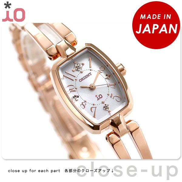 オリエント 腕時計 レディース ORIENT イオ WI0161WDソーラー 時計【あす楽対応】