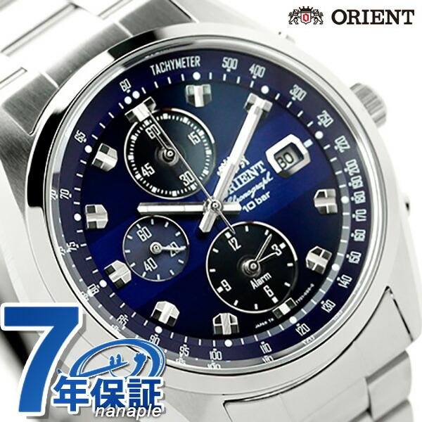 オリエント 腕時計 メンズ ORIENT ネオセブンティーズ WV0011TY クロノグラフ ソーラー 時計