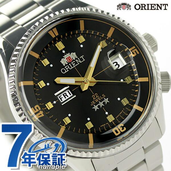 オリエント 腕時計 メンズ ORIENT キングマスター 自動巻き WV0021AA デイデイト 時計【あす楽対応】