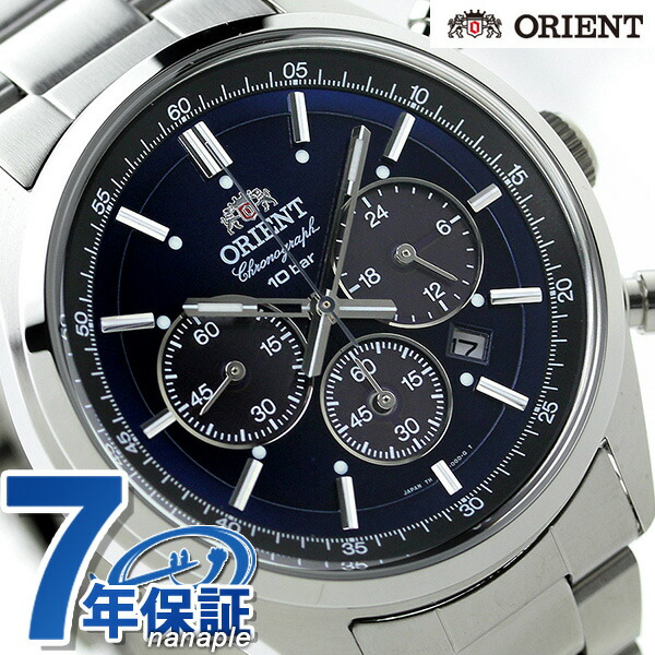 オリエント 腕時計 ORIENT ネオセブンティーズ WV0021TX ソーラー クロノグラフ 時計【あす楽対応】