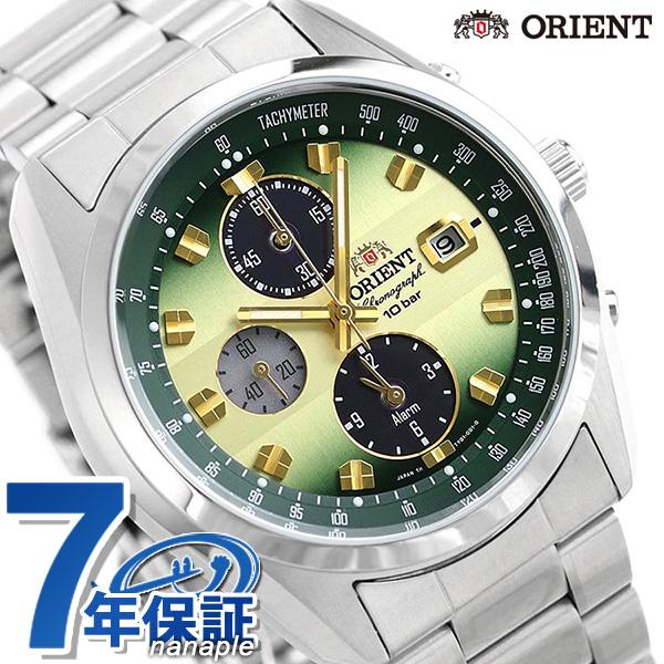 オリエント 腕時計 メンズ ORIENT ネオセブンティーズ WV0021TY クロノグラフ ソーラー 時計【あす楽対応】