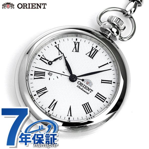 オリエント 懐中時計 手巻き ワールドステージコレクション ホワイト ORIENT WV0031DD 時計【あす楽対応】