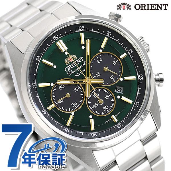 オリエント 腕時計 ORIENT ネオセブンティーズ WV0031TX ソーラー クロノグラフ 時計