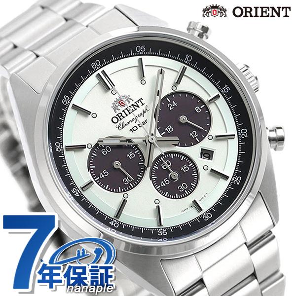 オリエント 腕時計 ORIENT ネオセブンティーズ WV0041TX ソーラー クロノグラフ 時計【あす楽対応】