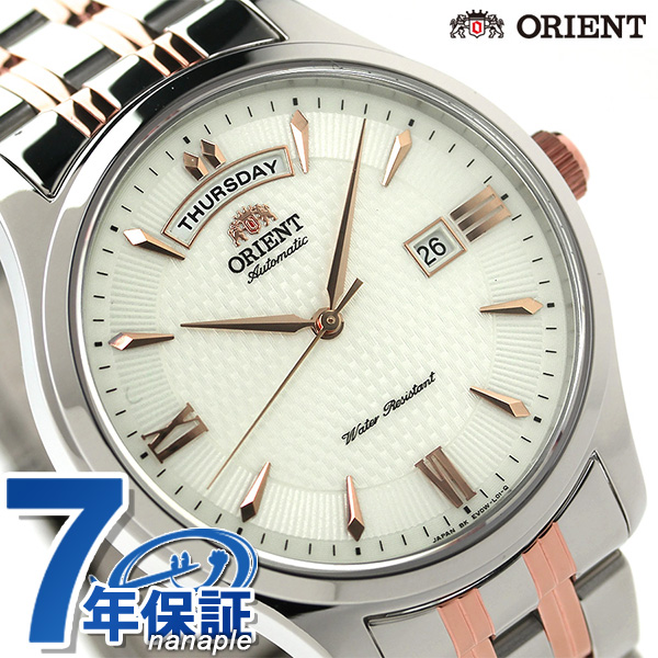 Orient world stage collection palocci WV0221EV ORIENT mens watch milky white x pink