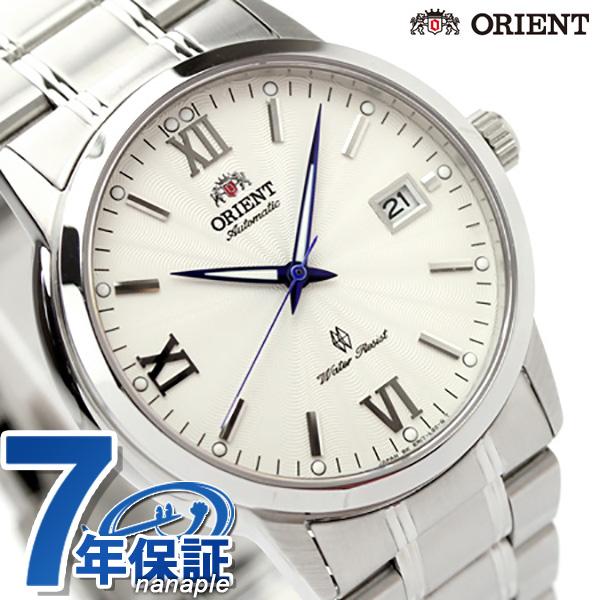 オリエント 腕時計 ORIENT ワールドステージコレクション スタンダード 自動巻き WV0551ER 時計【あす楽対応】
