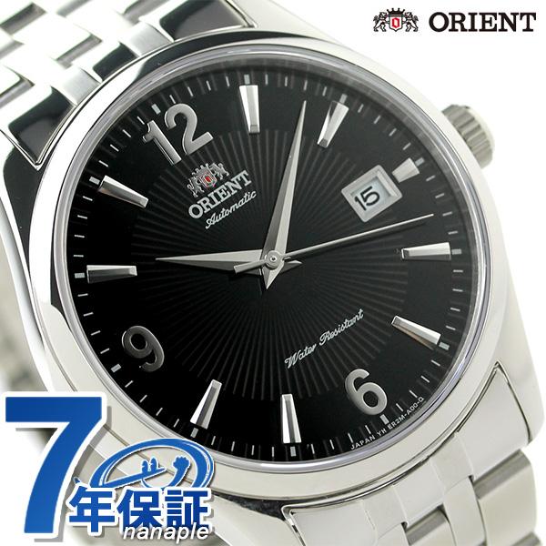 東方ORIENT手錶世界舞台收集人WV0981ER