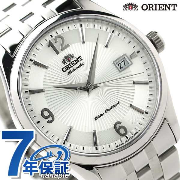 Orient world stage collection palocci WV0991ER ORIENT mens Watch Silver