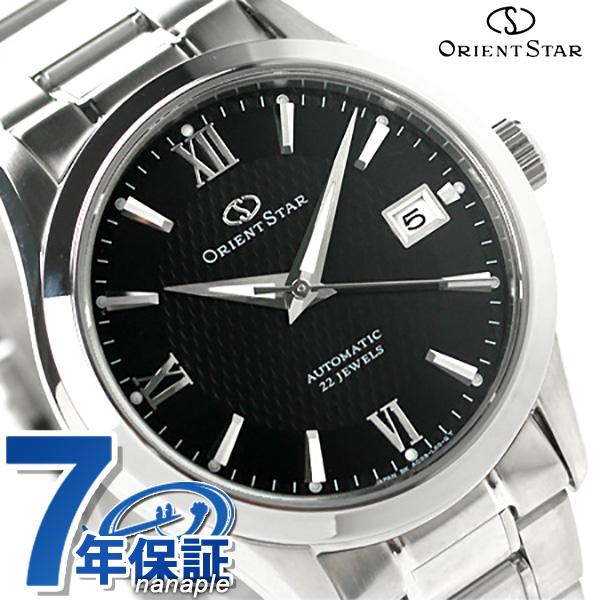オリエント オリエントスター 腕時計 メンズ OrientStar スタンダード 自動巻き WZ0011AC 時計
