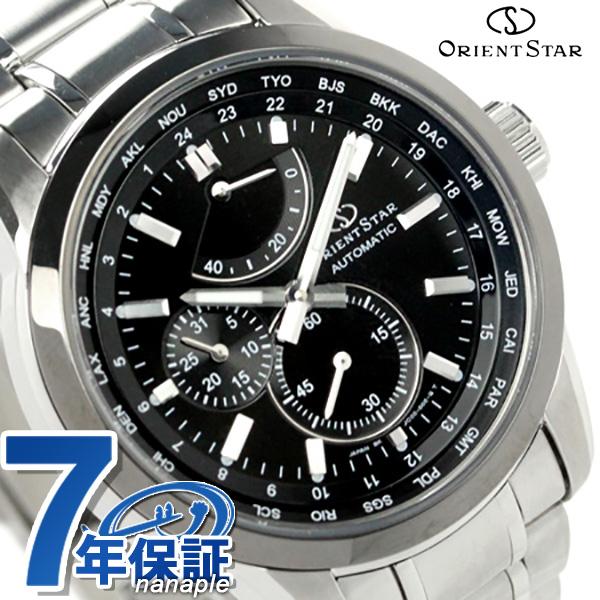オリエント オリエントスター 腕時計 OrientStar ワールドタイム 自動巻き WZ0011JC 時計【あす楽対応】