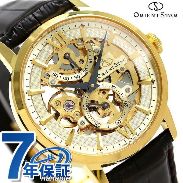 オリエント オリエントスター 腕時計 OrientStar スケルトン 手巻き パワーリザーブ WZ0031DX 時計【あす楽対応】