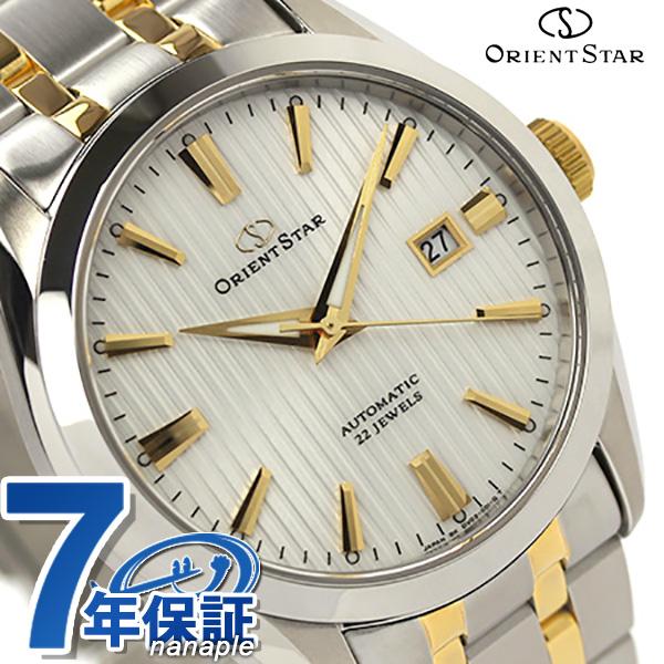 东方ORIENT手表东方明星标准日期OrientStar人自动卷WZ0071DV